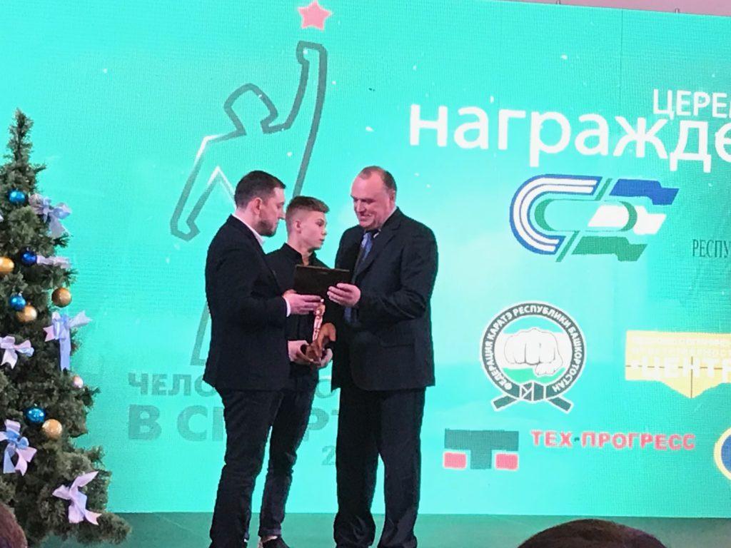 Церемония награждения человек года в спорте